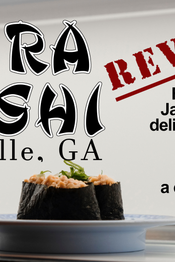 Kura Sushi is a new concept restaurant that opened recently in Doraville. I love sushi, and I love the concept, so I stopped in to have a taste.